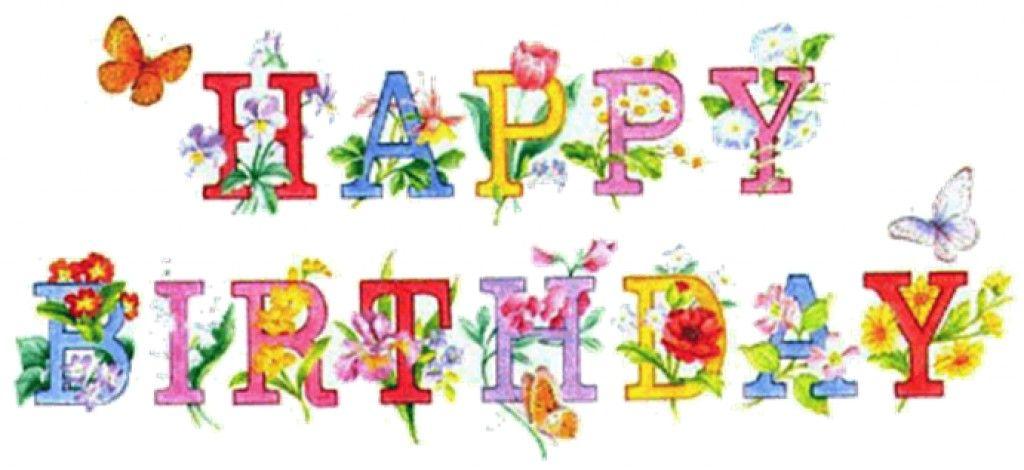 Birthday Clip Art Best Free Printable Happy Birthday Clip Art Happy Birthday Clip Art Happy Birthday Clip Birthday Clips