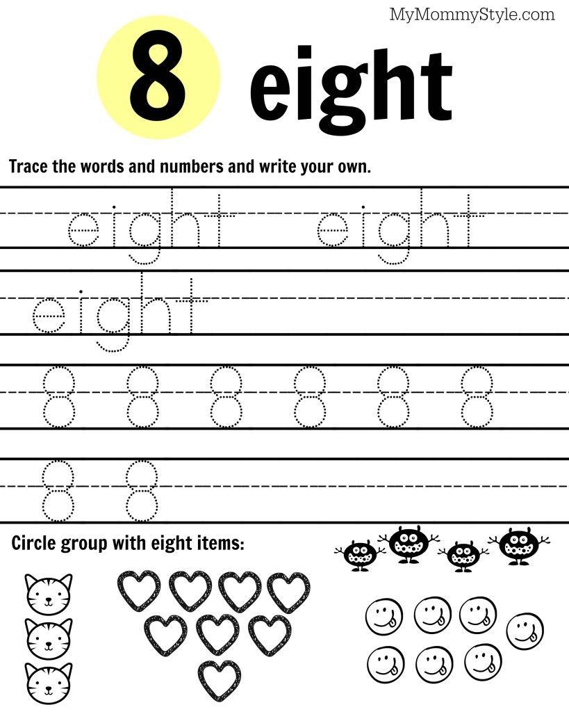 Number 8 Worksheet Free Printable Numbers Number Worksheets Printable Numbers