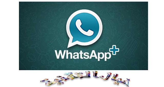 واتساب بلس Whatsapp Plus V5 90 بأحدث إصداراته النسخة المدفوعة Enamel Pins