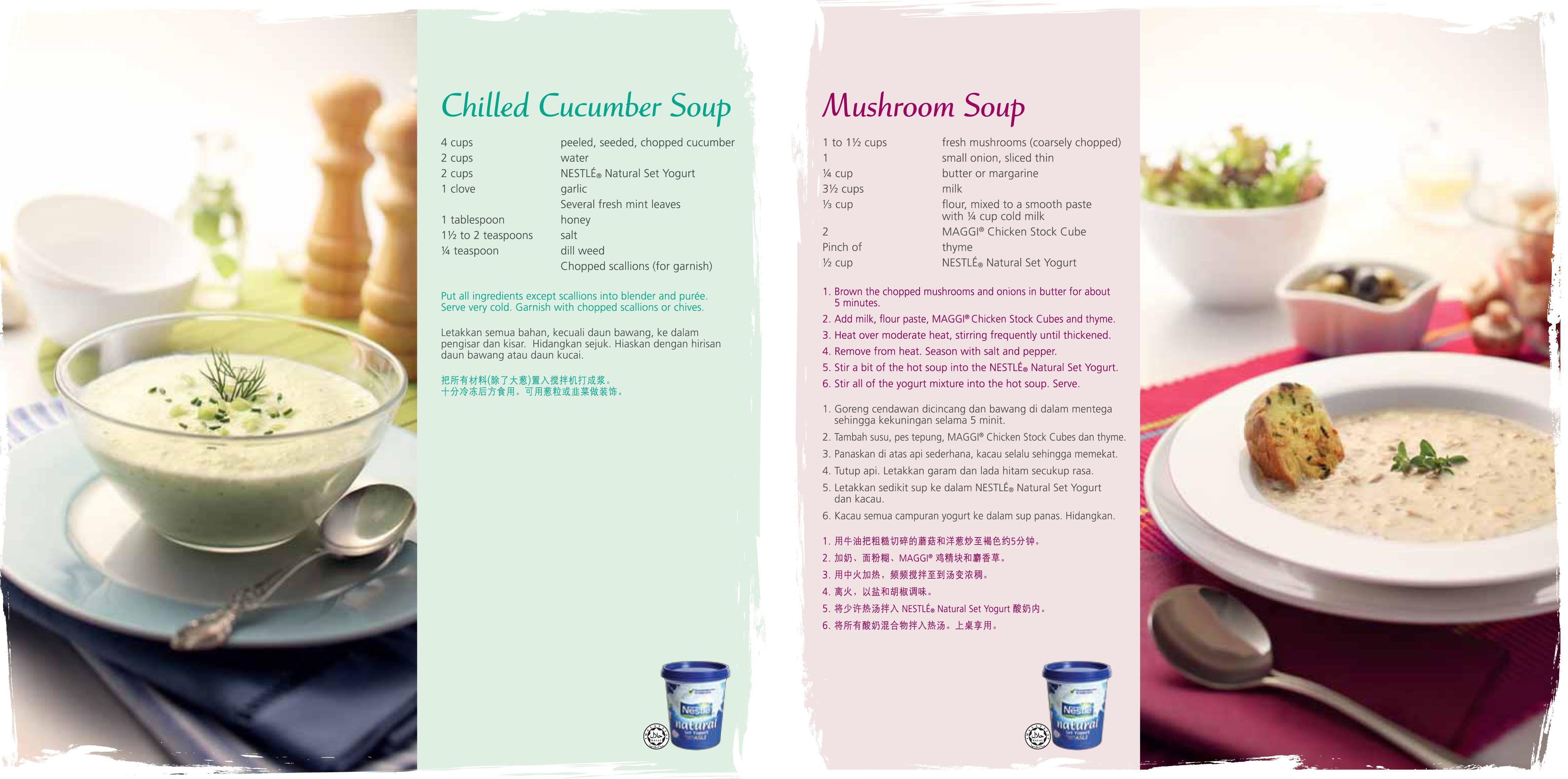 recipe book layout