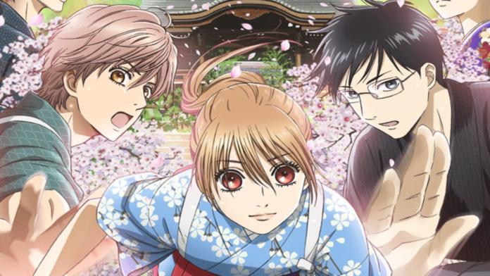 Chihayafuru Season 3 Anime Releases New Pv Previewing Taichi Mashima Anime Anime Release Seasons