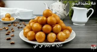 اللقيمات الذهبيه المقرمشه Food Fruit Blog