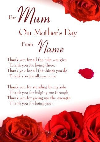 Emotional Rescue For Mum on Mother's Day mom day cards