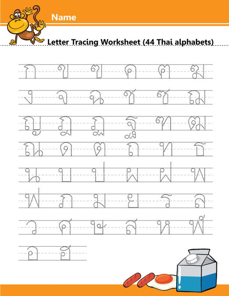 Thai Alphabets Letters Tracing Worksheet Printable Pdf Instant Download Ws001 Thai Alphabet Learn Thai Language Learn Thai [ 1028 x 794 Pixel ]