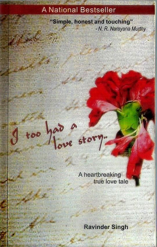 Telugu Love Stories Pdf