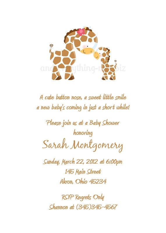giraffe baby shower birthday invitations custom design