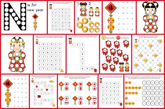 Chinese New Year Do A Dot Printables Do A Dot Chinese New Year
