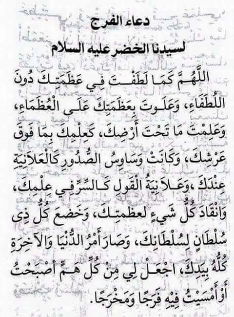 Eb5cc6aef108e51d21673352cca74fc4 Jpg 480 649 Islamic Quotes Quran Islamic Phrases Islamic Love Quotes