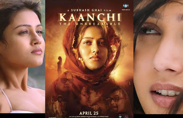 3 Kaanchi... hindi movie torrent download