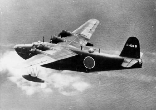 Japanese flying boat