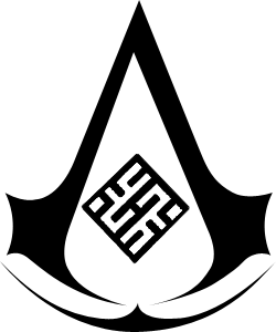 Levantine Brotherhood Of Assassins Znaki Klinok Logotip