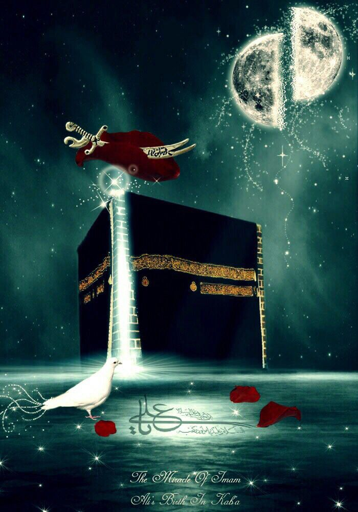 Today 13 rajab birthday of Imam Ali the famous hero leader