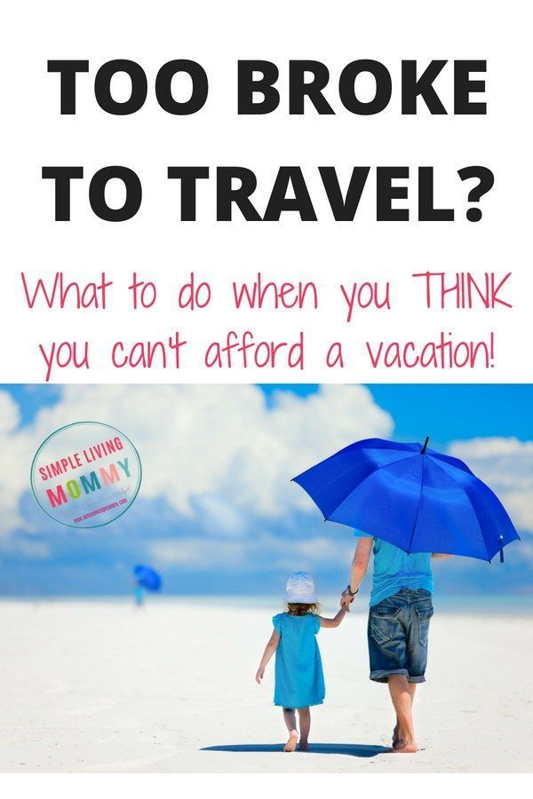 9 Best Budget Family Vacation Tips! (With Images)