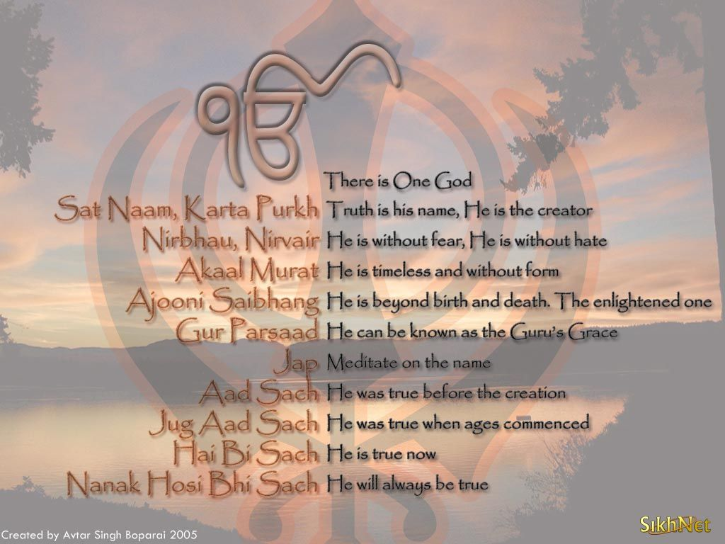 Mool Mantar is the first hymm posed by Guru Nanak and is recited daily