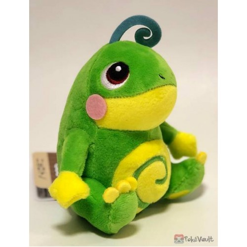 Pokemon Center Original Plush Doll fit Politoed