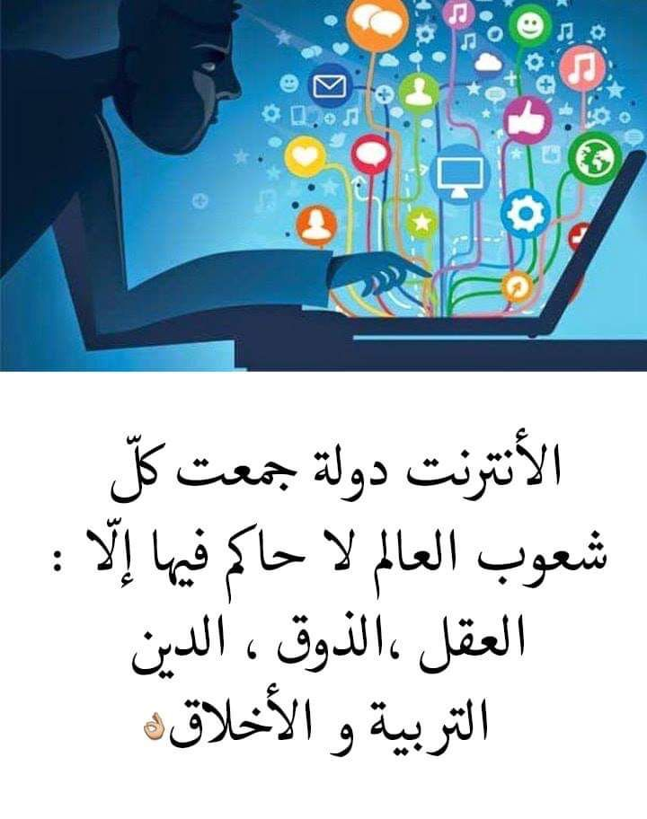Pin By Raya On كلمات راقت لي Quotes Words Quotes Quotations Words