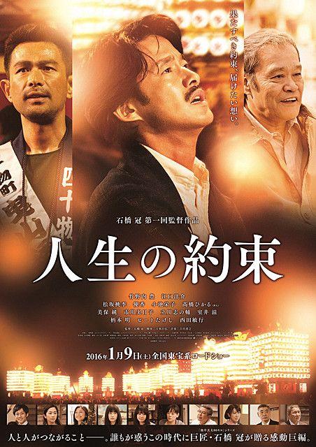 Japanese Movie Streaming