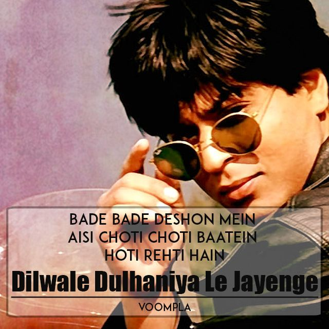 Shah Rukh Khan Top 10 Dialogues: Most Famous SRK Movie