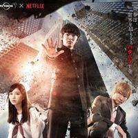 Mob Psycho 100 Season 1 EP 1 (eng sub) FuLL   Full Stream HD   Mob
