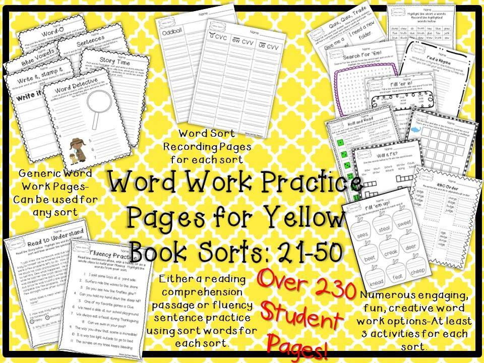 word work pages for words their way   within words yellow