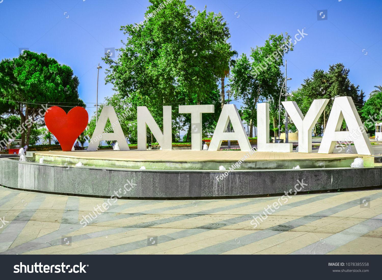 Love Antalya Famous Fountain In The Centre Of Antalya