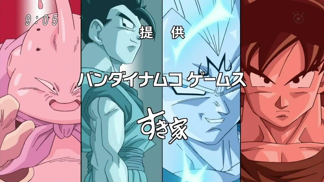 dragon ball kai majin buu saga opening and ending dbz s
