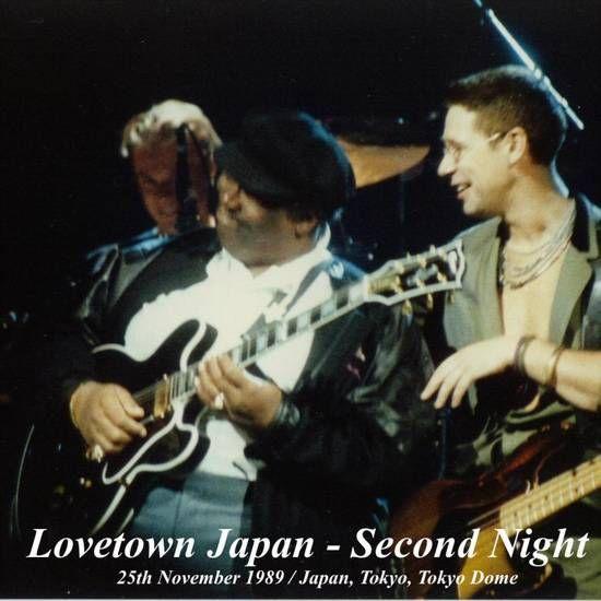 U2 -Lovetown Tour -25/11/1989 -Tokyo Japon -Tokyo Dome #1 in