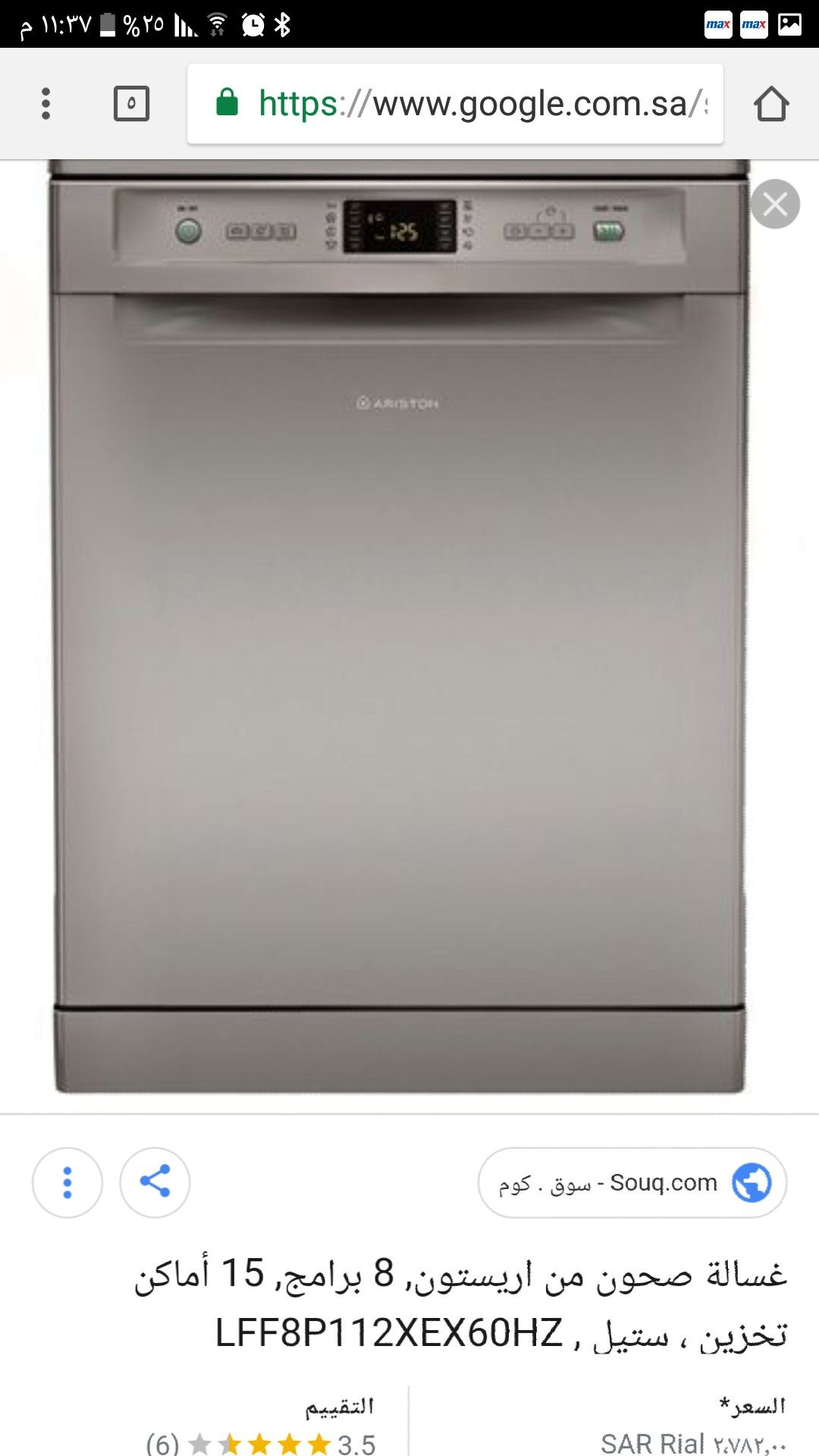 Pin By Max On Home Home Appliances Home Washing Machine