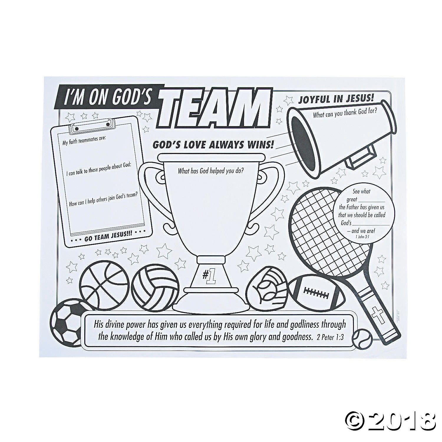 color-your-own-sports-vbs-posters~13794875 640×640 pixels
