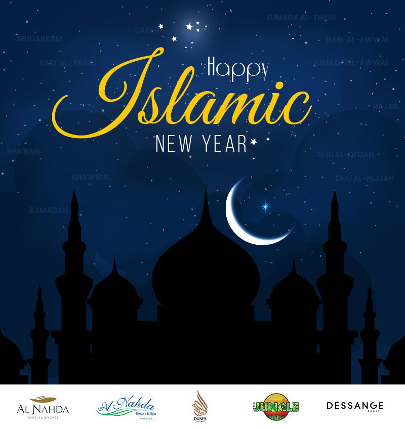 The Islamic new year marks the migration of Prophet Muhammad