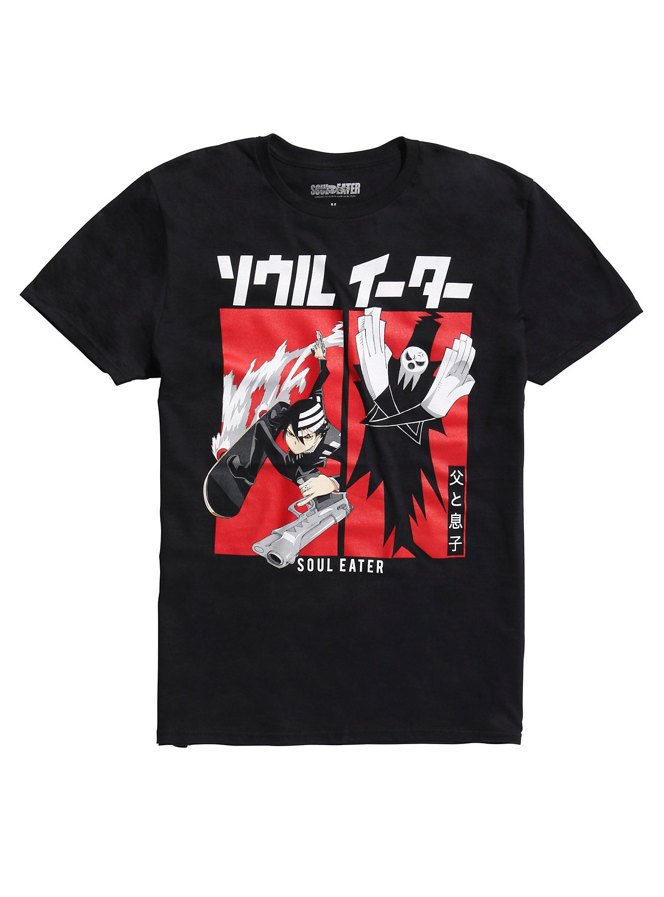 0b7440fbe71 Soul Eater Not T Shirt - BCD Tofu House