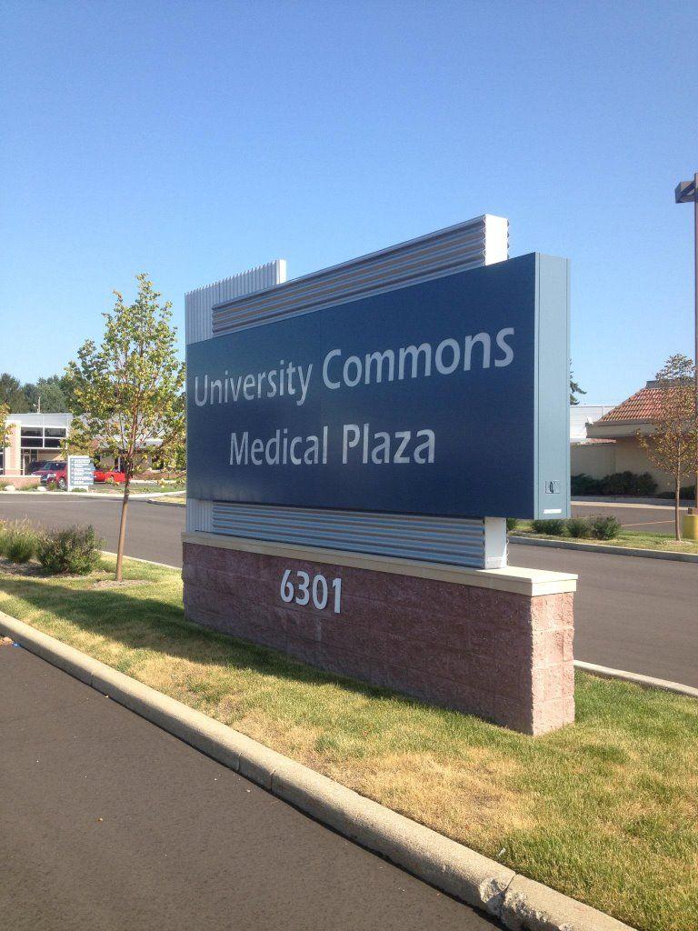 Modern Entrance Monument For A Medical Plaza Burkhart Sign
