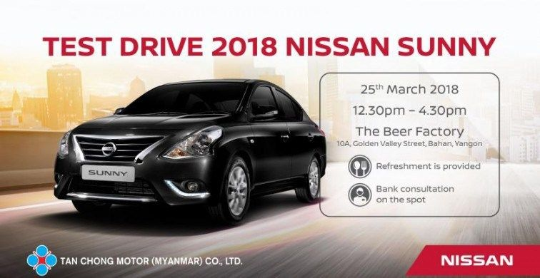 The Cheapest Way To Earn Your Free Ticket To Nissan Test Drive Event Nissan Test Drive Event Driving Test Nissan Driving