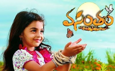 Etv Telugu Serial,Vasantham Daily Serial,Today Serial,Online