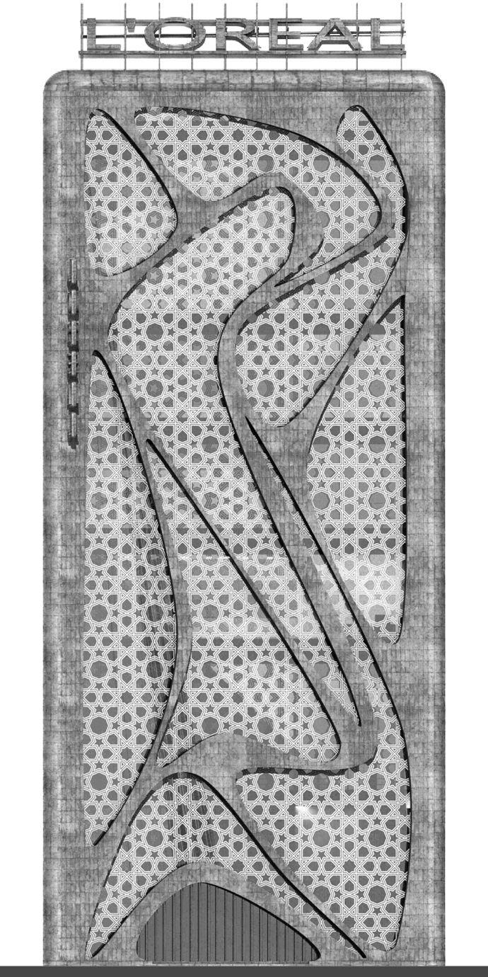 Dynamic Facade Detail
