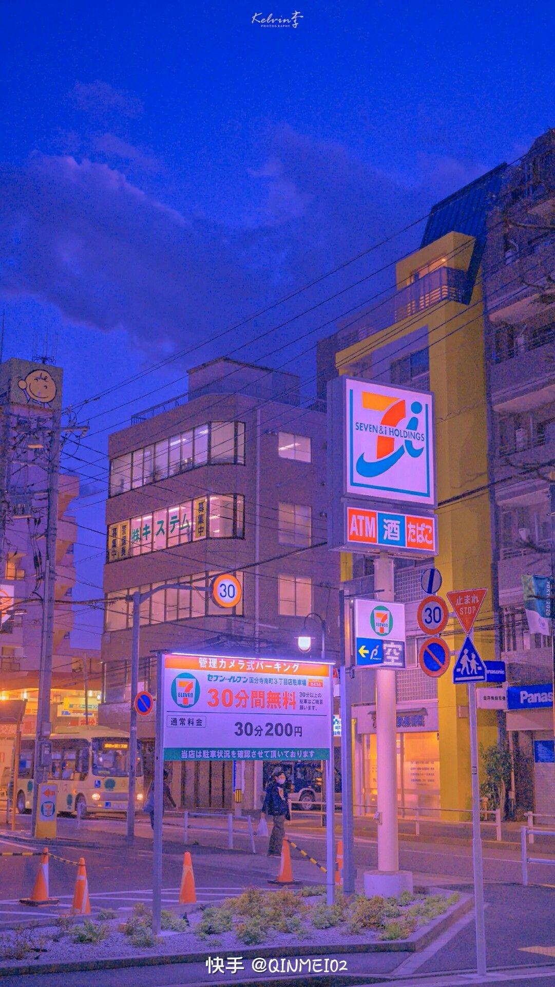 Pin By Tekla Kavelashvili On Jepang In 2020 City Aesthetic Scenery Wallpaper Aesthetic Pastel Wallpaper