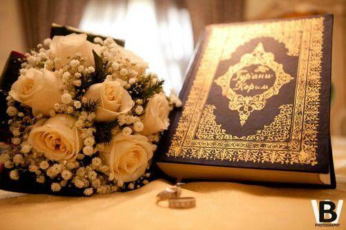 Pin By Hediye Ramazan On I Islam Quran Islam My Love
