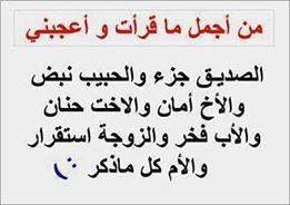 الأم كل ما ذ ك ر Ali Quotes Quotes Quotations
