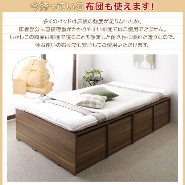 すっきり片付く 大容量収納ベッド 引き出しなし シングル の詳細 ベッドスタイル 収納ベッド ベッドフレーム ベッド