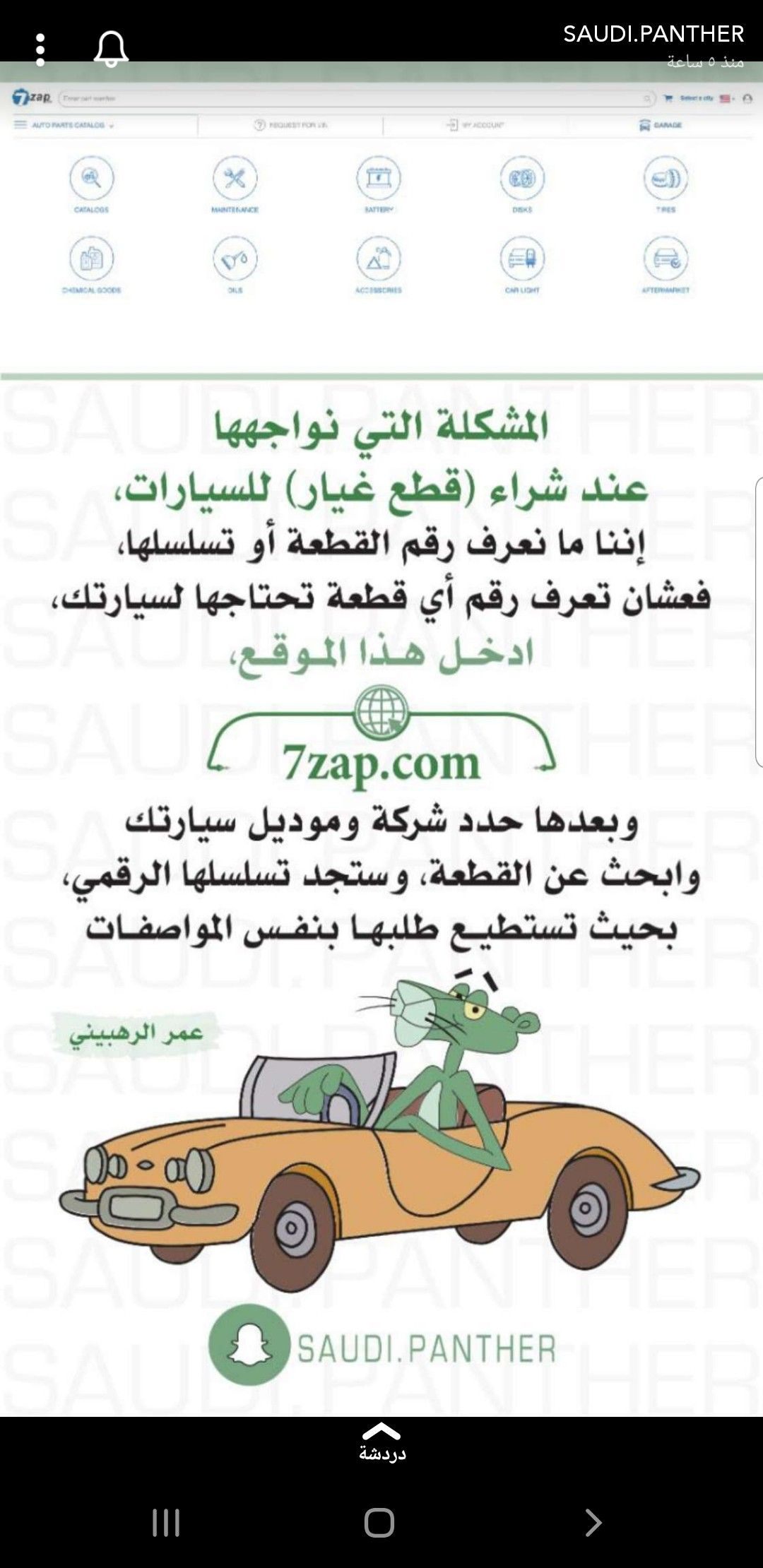 Pin By Hend Hjii On شموخ In 2020 Health Fitness Nutrition Fitness Nutrition Health