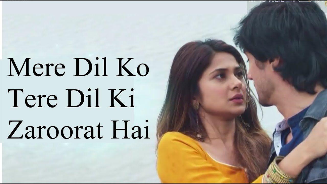Mere Dil Ko Tere Dil Ki Zaroorat Hai Full Song Rahul Jain Whatsapp Songs Urdu Poetry Romantic Kos