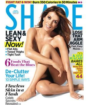 Repin to win! Kate Walsh on the cover of SHAPE (on sale 2/27). Tag @shapemagazine in your pin for a chance to win a free subscription! (Click through for details: http://www.shape.com/blogs/fit-famous/kate-walsh-bares-all-cover-shape)