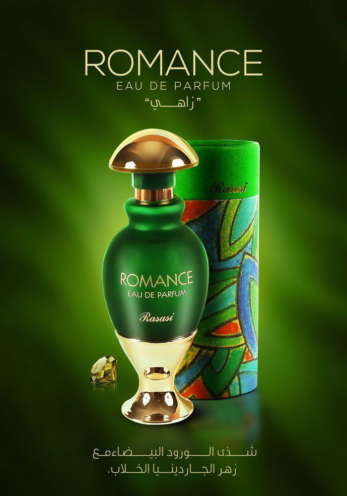 71c551422 عطر رومانس romance 45 مل | العطور والبخور | Romance perfume, Perfume ...