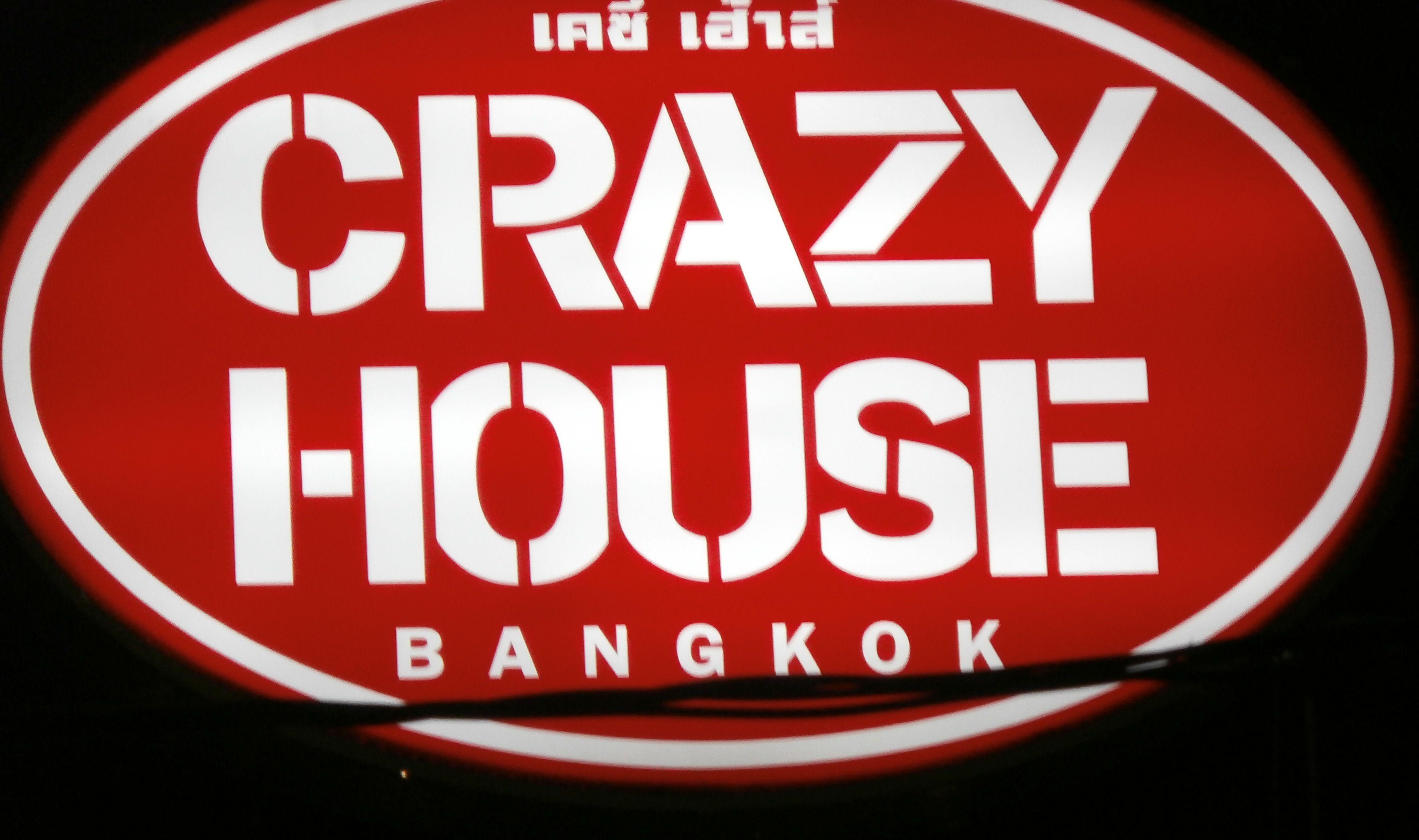 Crazy House Soi Cowboy