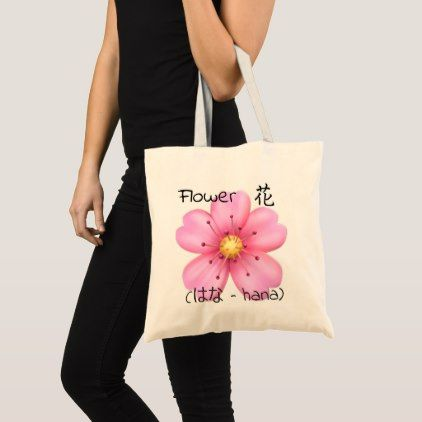 Flower Emoji Tote Bag Pink Gifts Style Ideas Cyo Unique Just