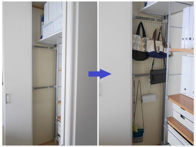 Photo of 穴をあけずに取り外しも簡単!クローゼットのデッドスペースを使い切るアイデア3選 – 片づけ収納ドットコム