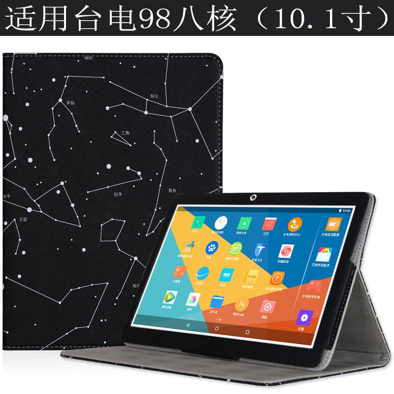 22.79$  Buy now - http://alij4d.shopchina.info/go.php?t=32808349371 - Fashion PU Case Cover for 10.1 inch Teclast 98 Octa Core Tablet PC for Teclast 98 Octa Core Case Cover with 3 gift  #magazineonlinebeautiful