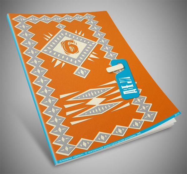 "Almanac ""Dveri"" Magazine #06 by Nik Sidorenko, via Behance"