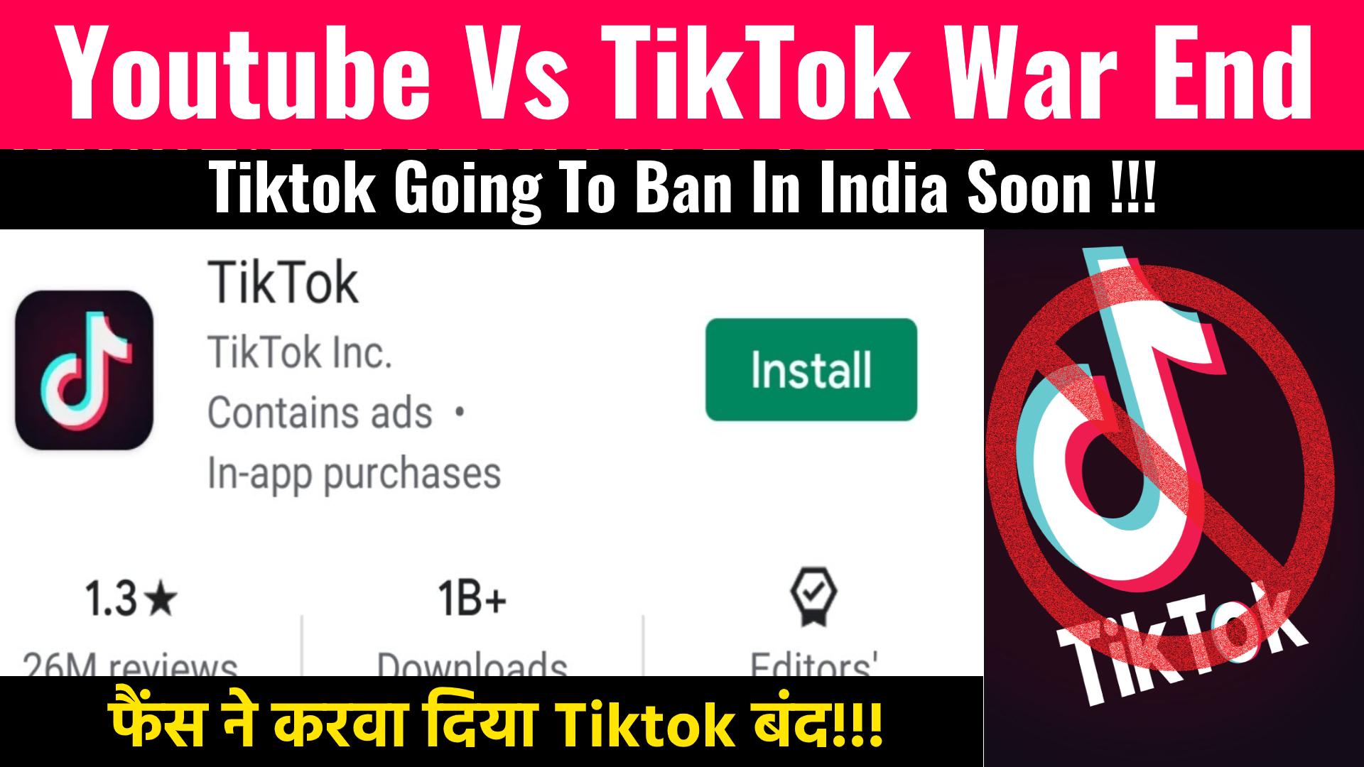Youtube Vs Tiktok Tiktok Ban In India Youtube Banned Ads