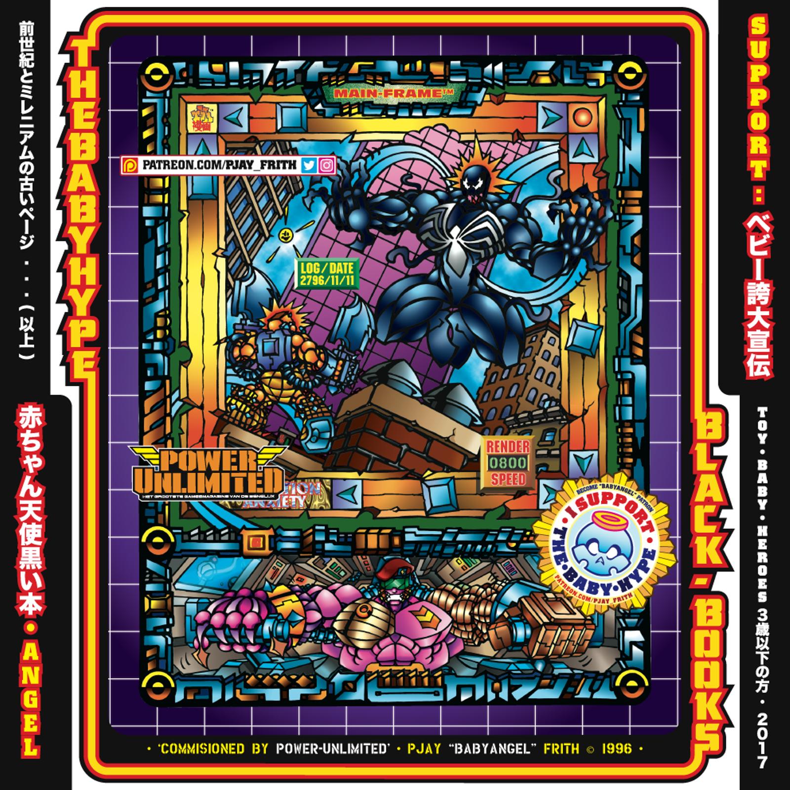 164: GAME-HACK   TBH_BLACK-BOOKS   Games, Black books, Hacks